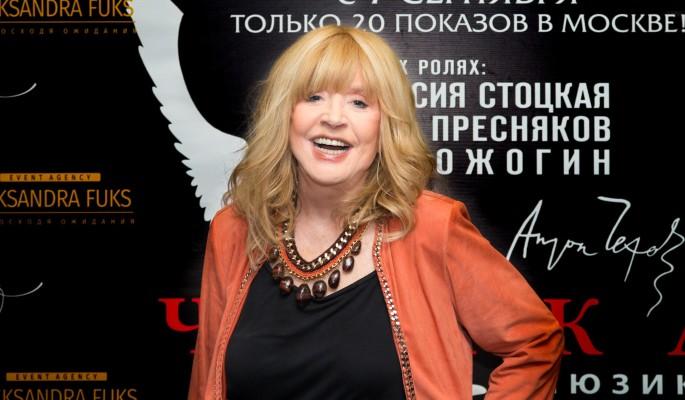 70-летняя Пугачева в коротком платье и гольфах произвела фурор — фото