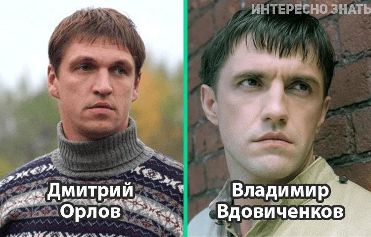 Одно лицо — отечественные актеры, которые похожи друг на друга, как две капли воды