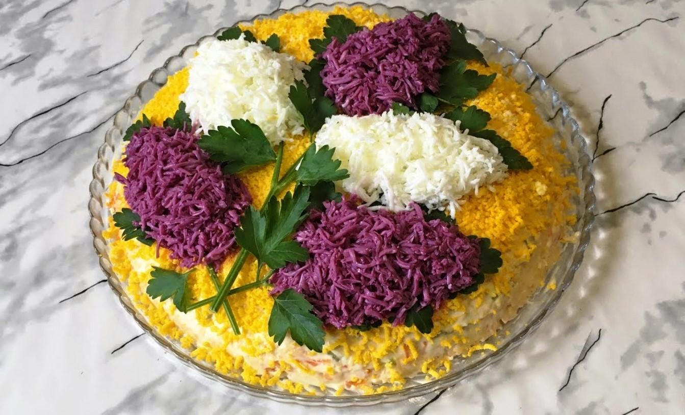 Легкий и вкусный салат «Сирень» к 8 марта