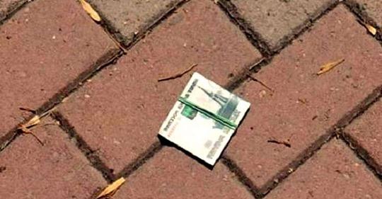 Я нашла на улице деньги и сделала именно так, как учила меня бабуля — И «поперло»