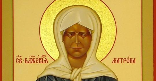Молитва о здравии к святой Матроне