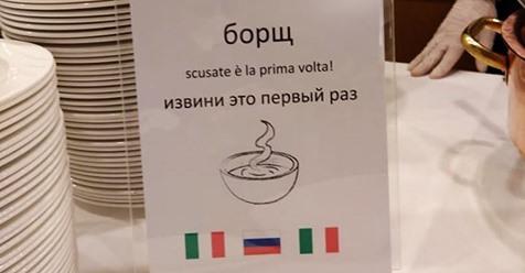 Итальянцы сварили борщ в благодарность российским врачам, помогающим им с коронавирусом. Ну, как смогли