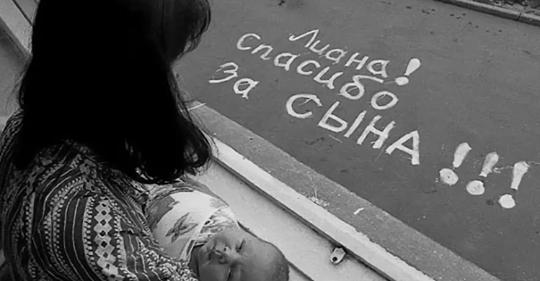 «Милый, только не переживай» — жена боялась показать мужу новорожденного сына