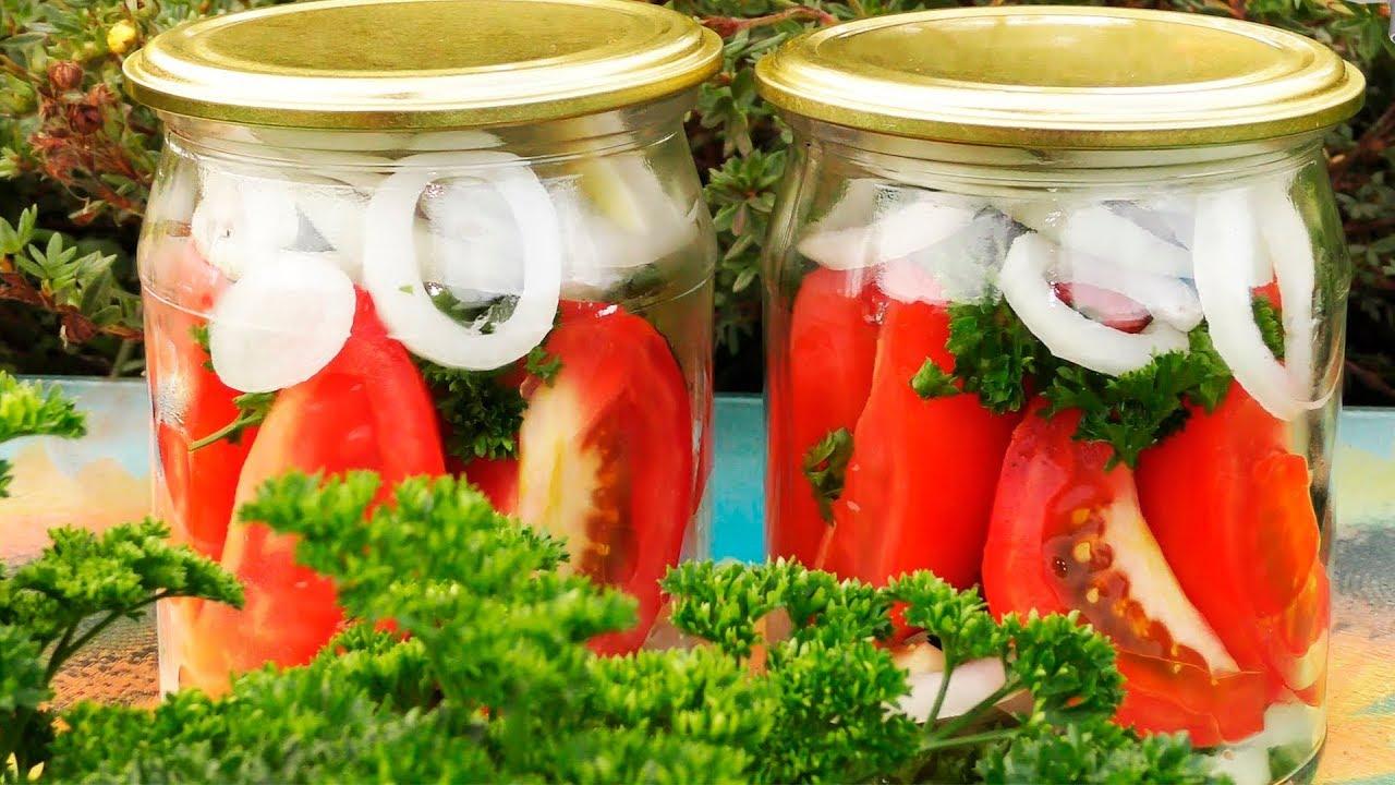 Маринованные помидоры с луком. Обалденно вкусно