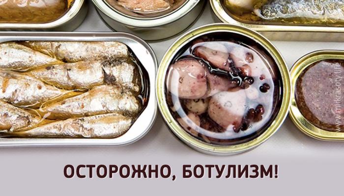 Ядовитая пища: как не подхватить ботулизм?