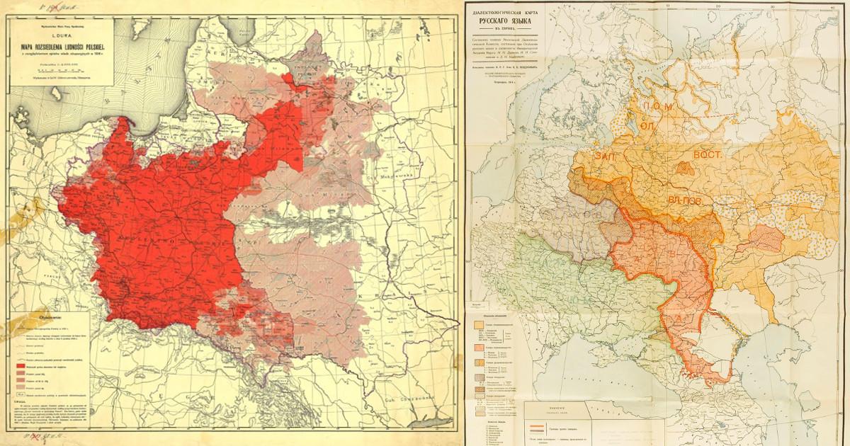 18редких карт первой половины XXвека, изучать которые можно часами