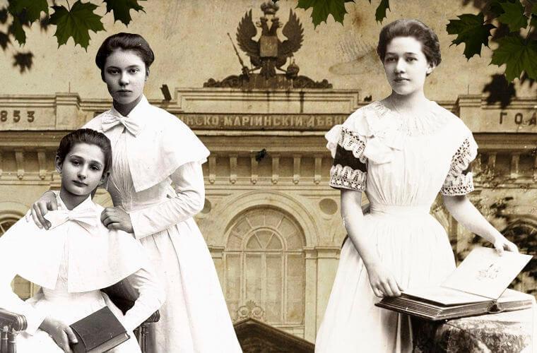 Как на самом деле воспитывались барышни в институтах благородных девиц