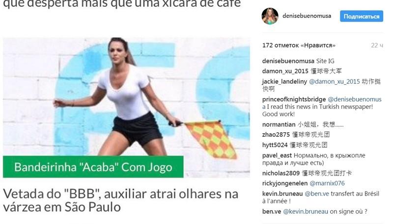 Судья изБразилии провела матч вмокрой футболке